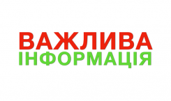 никополь, нікополь, Нікополь, Никополь